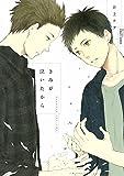 井上ナヲ / 井上ナヲ のシリーズ情報を見る
