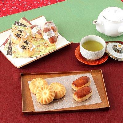 伝承の焼き菓子、菊之寿と栗饅頭 詰合せ(寿5/栗5)