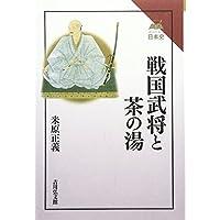 Amazon.co.jp: 米原 正義: 本