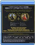 ワイルド・アット・ハート [Blu-ray] 画像
