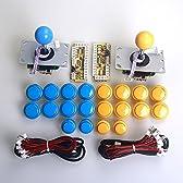Easyget アーケード・ゲームDIY部分 2x ゼロ遅延USBエンコーダ + 2x 8つの方向ジョイスティック + 20xアーケード押しボタン すべてのwindowsシステムをサポートできる MEME&格闘ゲーム向け (ブルー+黄色)