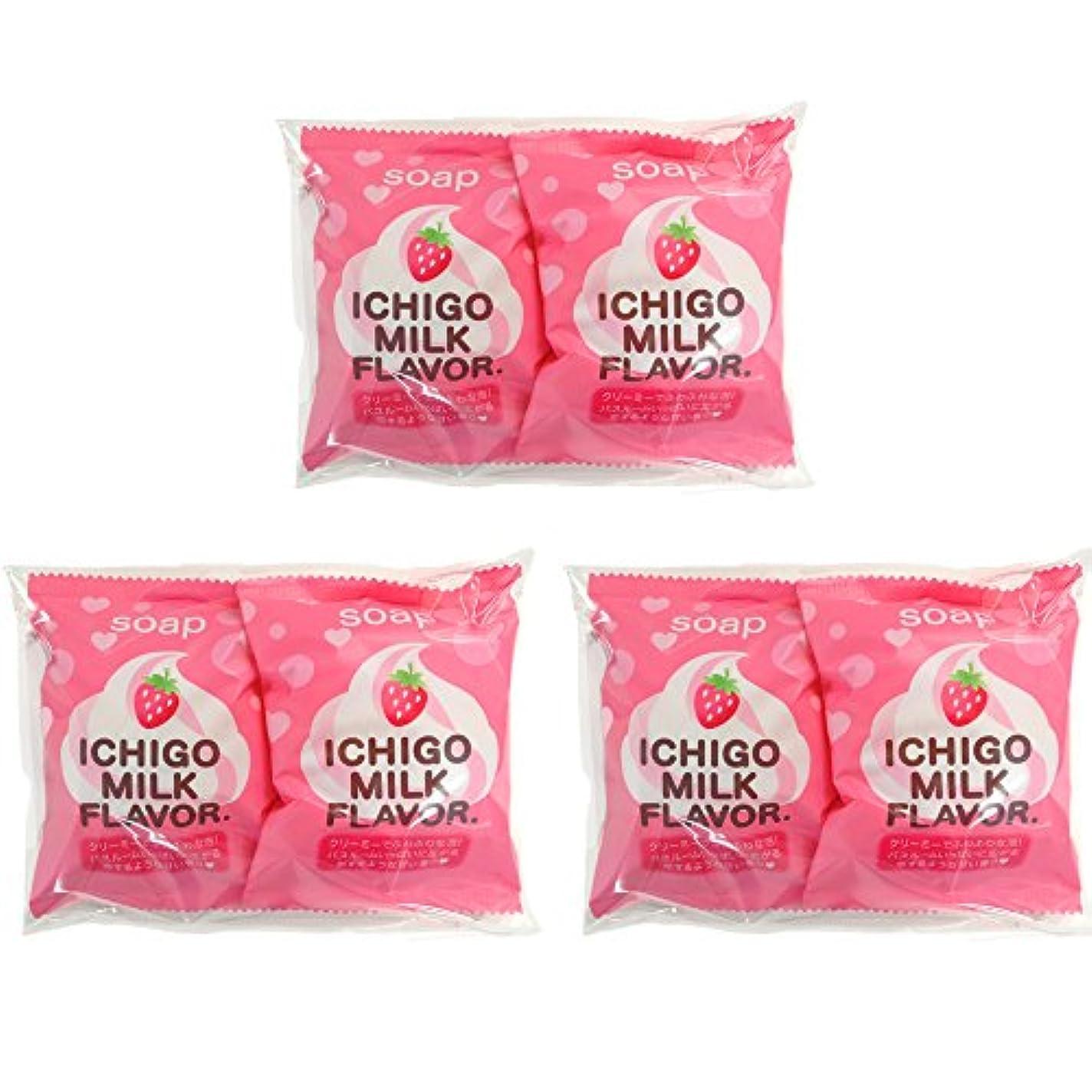 シルク耐えられる浅いプチベリィ ソープS (80g×2個)×3セット ペリカン石鹸
