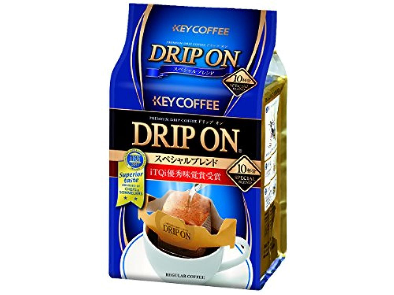 キーコーヒー ドリップオン スペシャルブレンド 10杯分×3袋