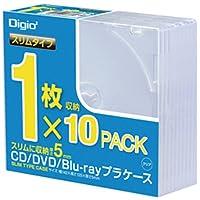 Digio2 CD/DVD/Blu-ray プラケース スリムタイプ 1枚収納×10パック CD-084-10