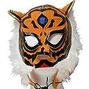 【プロレス マスク】二代目 タイガーマスク セミレプリカマスク オレンジ ジャージ素材 ルチャリブレ プロレス