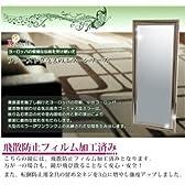 直輸入【イタリアンテイストのハンドメイド大型姿見】鏡 381-GM1