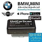 BimmerOption UniCarScan スマホでかんたんコーディング for BMW MINI 日本語マニュアル付 BMW Gシリーズ用 TVナビキャンセラー・デイライト等の施工可能