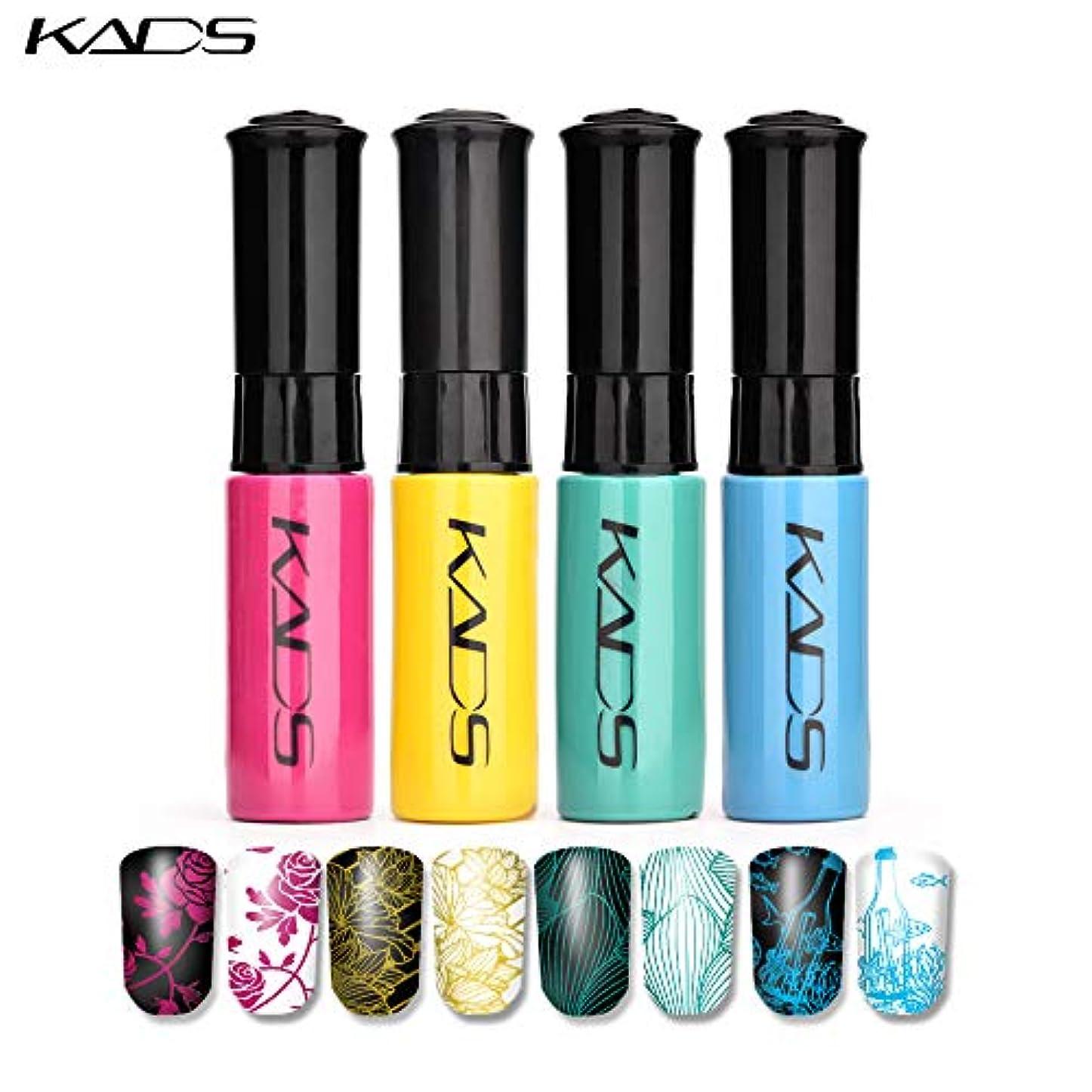 KADS スタンピングネイル専用ポリッシュ スタンプネイルカラー マニキュアポリッシュ ネイルアート用品 (セット3)