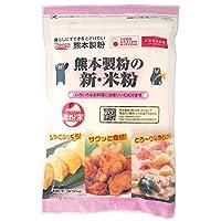 国産 【 米粉 】 熊本製粉 の新・ 米粉 6kg (300g×20袋入) セット 【 熊本県産 米100%使用】