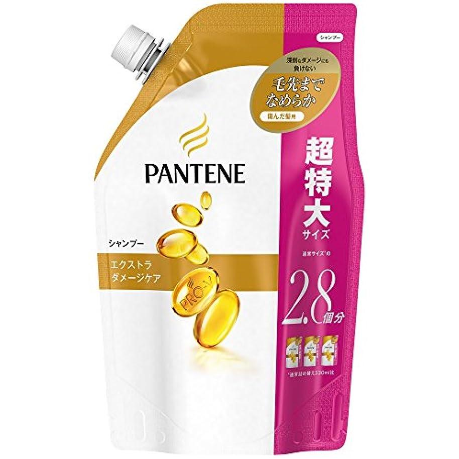 大惨事レシピ非効率的なパンテーン シャンプー エクストラダメージケア 詰め替え 超特大 950mL