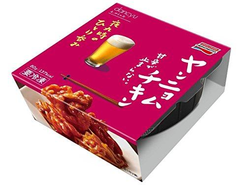 【冷凍】味の素 夜九時のひとり呑み ヤンニョムチキン 6個
