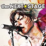 the NEXT☆STAGE