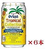 オリオンビール パイナップルのビアカクテル (6缶パック)