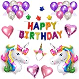YBB 誕生日 飾り セット バースデーパーティー デコレーション Happy Birthday Party きらきら風船 ガーランド ユニコーン