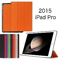 iPad Pro 12.9 (初代 2015) 専用ケース【スリム 傷つけ防止 耐衝撃 折り畳み 横開き 軽量型 超薄型】HKkais 高級スマートカバー (オレンジ)