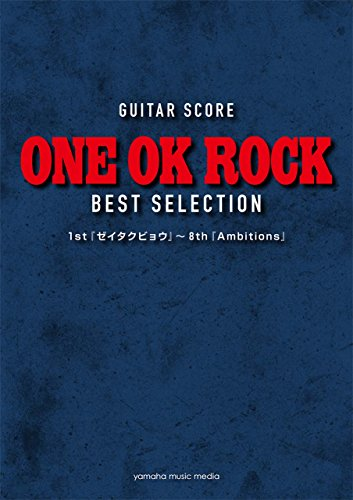 GUITAR SCORE ONE OK ROCK BEST ...