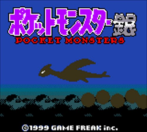 3DS用VC『ポケモン 金・銀』の特典が付いた『特別版』が発売。当時のカートリッジを再現したマグネットが付属
