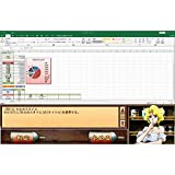 特打式 OfficePack Office2019対応版(最新)|Win対応 画像