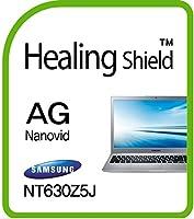 Healingshield スキンシール液晶保護フィルム Anti-Fingerprint Anti-Glare Matte Film for Samsung Laptop Ativbook 6 NT630Z5J