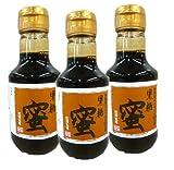 仲宗根黒糖 沖縄産さとうきび100%使用 黒糖蜜<200g>3本セット