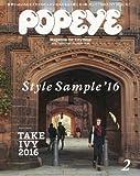 POPEYE(ポパイ) 2016年 2月号 [雑誌]