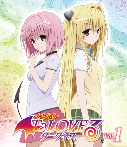 To LOVEる-とらぶる-ダークネス 第1巻 (初回生産限定版) [DVD]