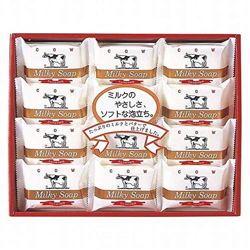 雄弁家麺コミュニティ牛乳石鹸 ゴールドソープセット
