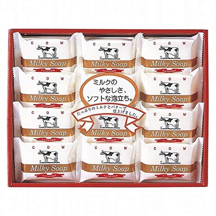 牛乳石鹸 ゴールドソープセット
