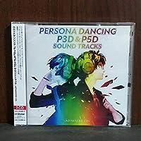 ペルソナダンシング 『P3D』&『P5D』 サウンドトラック –ADVANCED CD-【通常盤】(2CD)