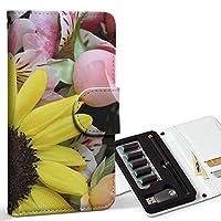 スマコレ ploom TECH プルームテック 専用 レザーケース 手帳型 タバコ ケース カバー 合皮 ケース カバー 収納 プルームケース デザイン 革 写真・風景 フラワー 花 フラワー 写真 004662
