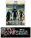 【早期購入特典あり】キャプテン・アメリカ/ウィンター・ソルジャー MovieNEX [ブルーレイ+DVD+デジタルコピー(クラウド対応)+MovieNEXワールド] [Blu-ray](ガーディアンズ・オブ・ギャラクシーリミックス バンパーステッカー付)