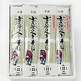 へぎそば 乾麺200g×10袋(つゆ無) へぎそば処 和田