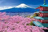 300ピースジグソーパズル NIPPON日本 春風富士と五重塔-山梨(26x38cm)