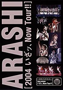 Summer Concert 2004 「いざッ、Now」 [DVD]