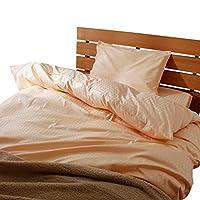 日本製 綿100% ホテル品質 サテン 敷き布団カバー スクエア クイーンサイズ シェルピンク