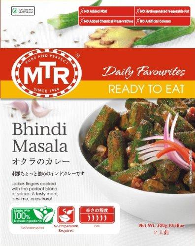 MTR Bhindi Masala オクラのカレー300g