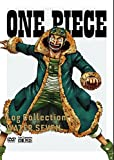 """【Amazon.co.jp限定】ONE PIECE Log Collection """"WATER SEVEN"""