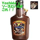 yoshida's sauce ヨシダ  バーベキューソース 1250g
