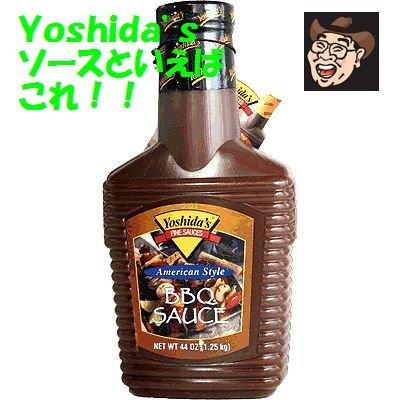 yoshida's sauce ヨシダ バーベキューソース ...