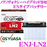 GS YUASA [ ジーエスユアサ ] トヨタ系ハイブリット乗用車専用 補機用バッテリー (国産車バッテリー) [ ECO.R ENJ ] ENJ-LN2