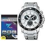 国内正規品 [シチズン]CITIZEN 腕時計 PROMASTER プロマスター Eco-Drive エコ・ドライブ 電波時計 クロノグラフ PMP56-3053 メンズ + PMP56-3053 対応 液晶保護フィルム セット