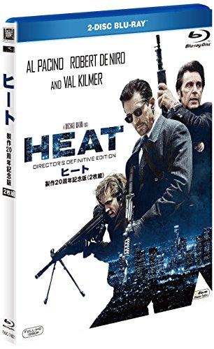 20世紀フォックスホームエンターテイメントジャパン『ヒート製作20周年記念版2枚組Blu-ray』