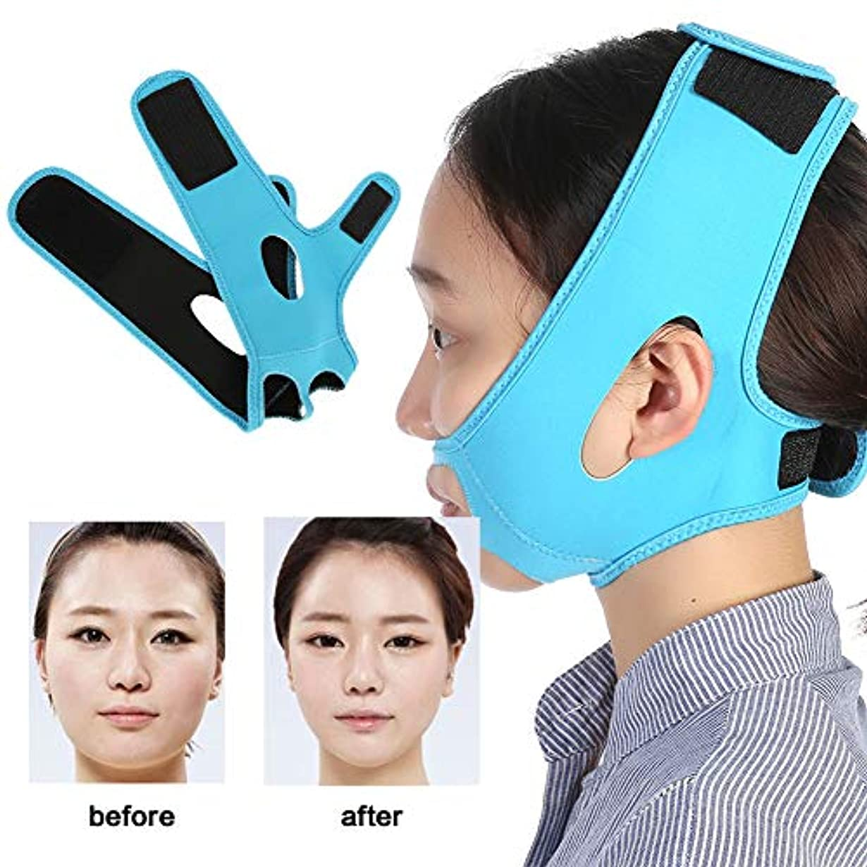 大声で冊子バイオリニスト顔の輪郭を改善するためのフェイスマスクのスリム化 Vフェイス美容包帯 通気性/伸縮性/非変形性