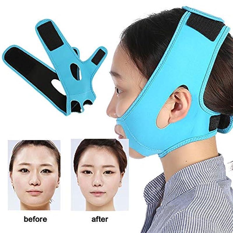 憂慮すべきエイズ海顔の輪郭を改善するためのフェイスマスクのスリム化 Vフェイス美容包帯 通気性/伸縮性/非変形性