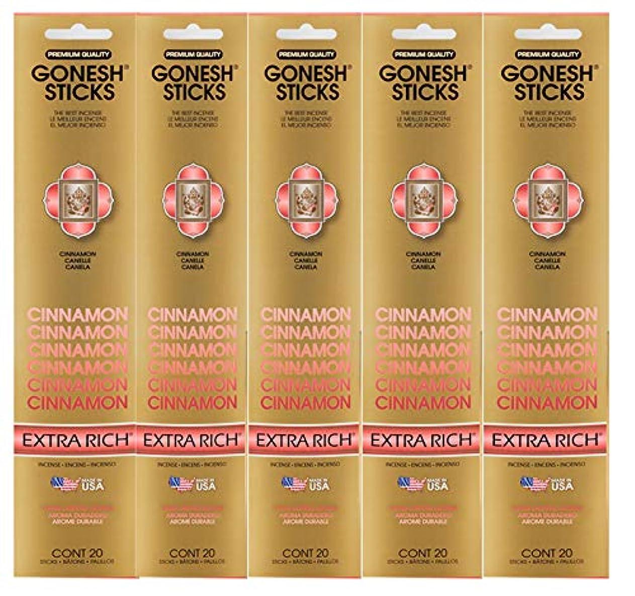 すべき書道吐き出すGonesh Incense Sticks Extra Richコレクション – シナモン5パック(合計100 )