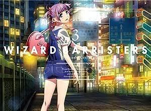 ウィザード・バリスターズ-弁魔士セシル-3 [Blu-ray]