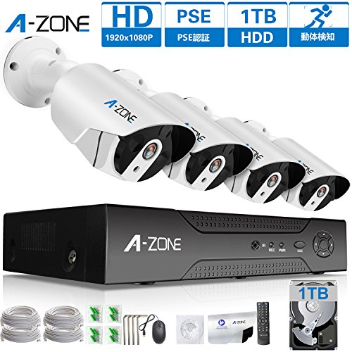 A-ZONE 200万画素タイプ POE給電カメラ 防犯カメラキット 遠隔監視対応 (1TB HDD 付き)