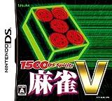「麻雀V/1500DS Spirits」の画像