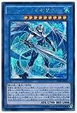 遊戯王/第9期/SPTR-JP015 トリシューラの影霊衣【シークレットレア】