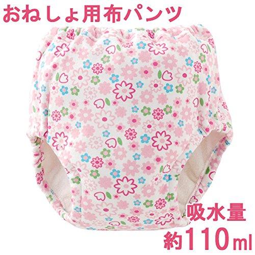 (チャックル) chuckle 約110mlの吸水層付花柄おねしょパンツ ピンク 110cm K4994-110-20